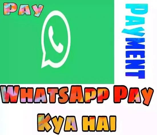 WhatsApp Pay क्या है - What is WhatsApp Pay in Hindi
