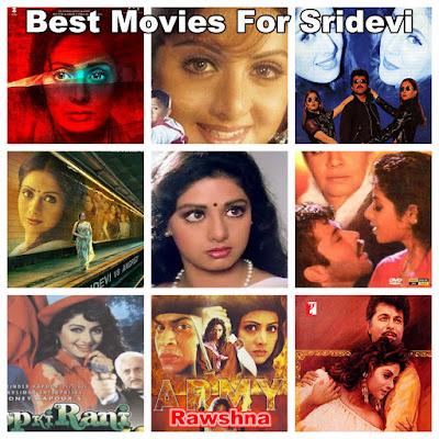 شاهد افضل افلام سريديفي على الإطلاق شاهد قائمة افضل 10 افلام سريديفي على مر التاريخ معلومات عن سريديفي | Sridevi