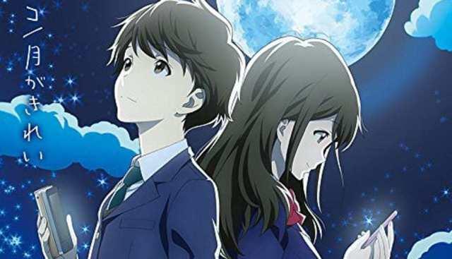 Tsuki ga Kirei OST Opening Ending Insert Song Full