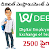 Digital Employment Exchange of Telangana Recruitment