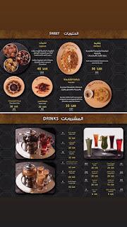منيو مطعم عتيج الرياض | ارقام التواصل وموقعهم