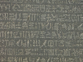 Close-up of the Rosetta Stone in the British Museum