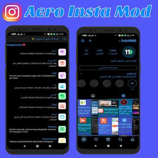 [تحديث] تطبيق Aero Insta mod v15.0.1 نسخة أنستقرام معدلة بميزة تحميل الوسائط والحاله وخيارات الخصوصية وبألوان مختلفة