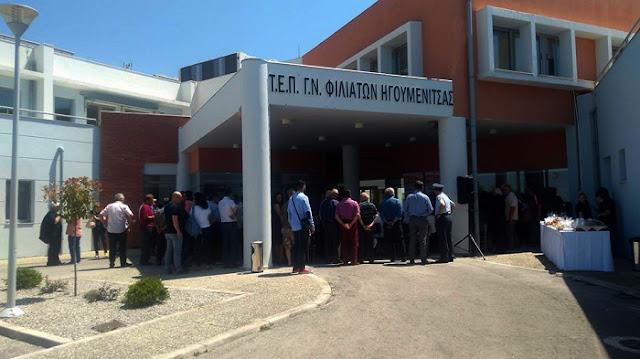 Ήγουμενίτσα: Καθυστέρηση ραντεβού στο Κέντρο Υγείας Ηγουμενίτσας, λόγω αυξημένης ζήτησης