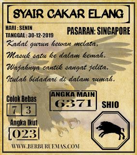SYAIR SINGAPORE 30-12-2019