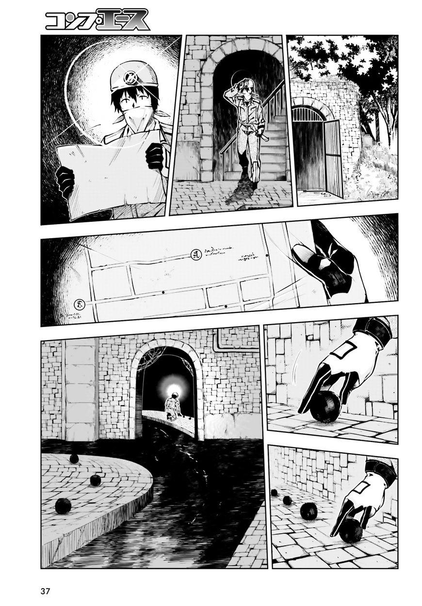 อ่านการ์ตูน Exterminator 1 ภาพที่ 26