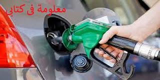 Reducing-gasoline-prices