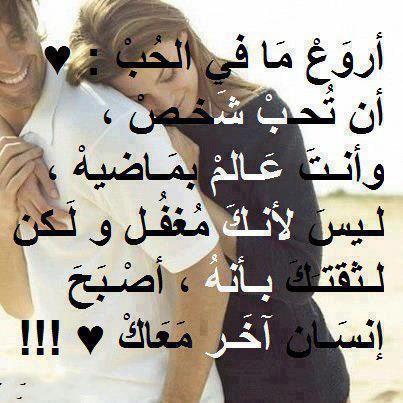 شعر حب وغزل شعر حب قصير