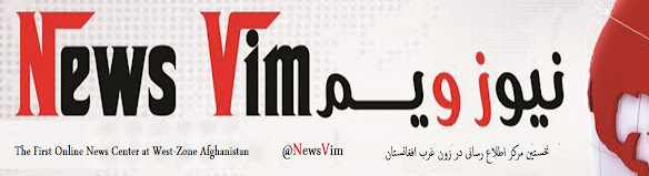 NewsVim نیوز ویم