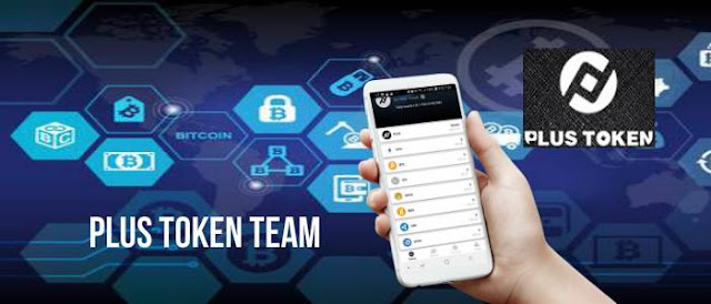https://plus-token-world.com