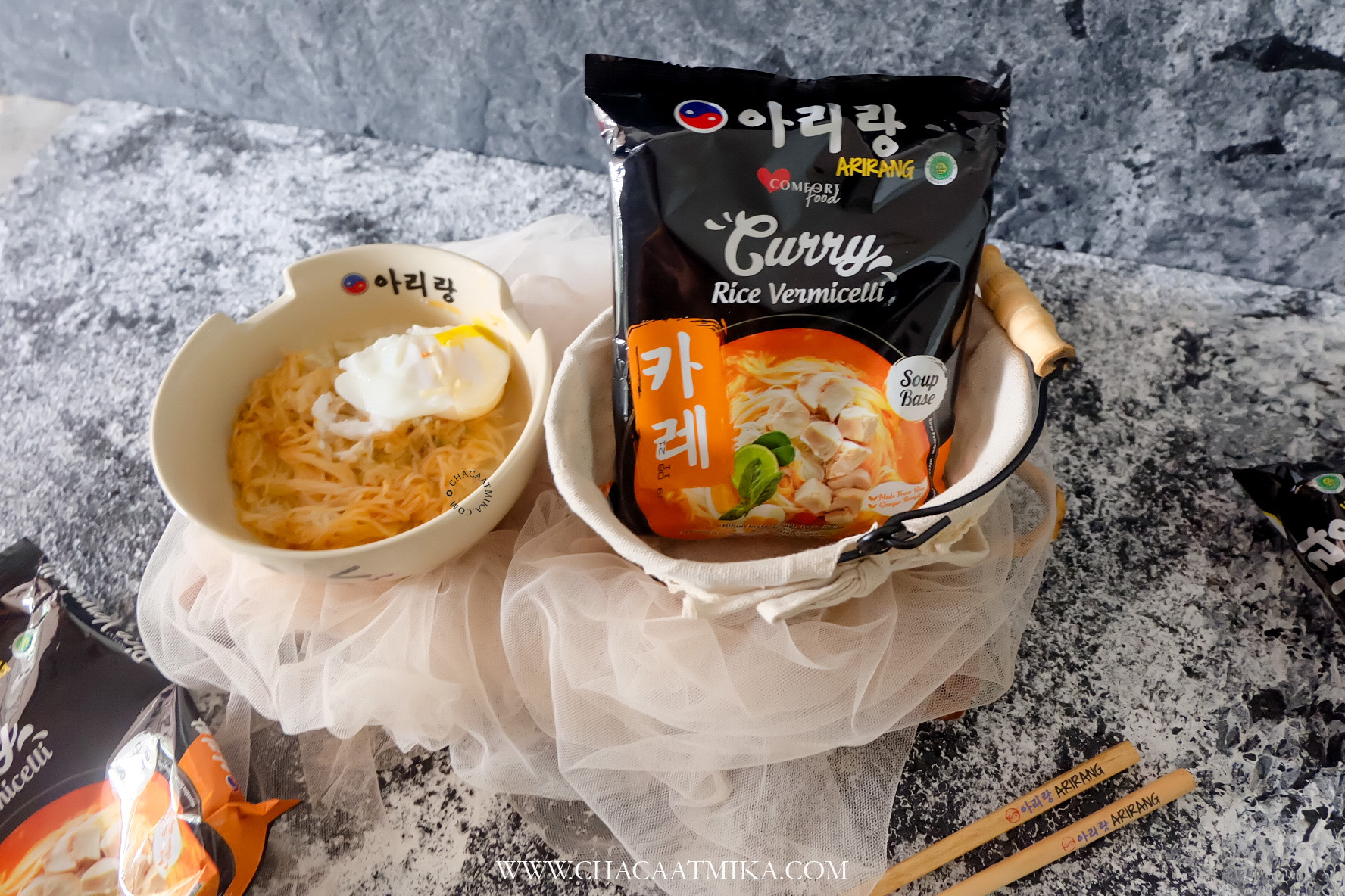 Review Mie Arirang Curry Rice Vermicelli