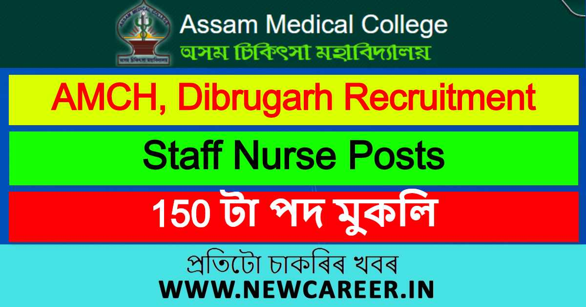 AMCH, Dibrugarh Recruitment 2020: Apply Online For 150 Staff Nurse Posts