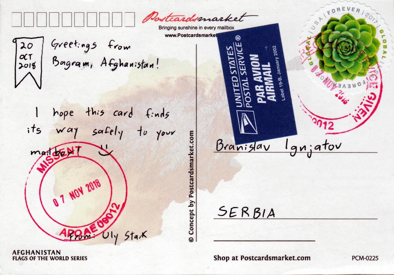 Brane & Nina: Afghanistan: Postcard sent from Bagram base