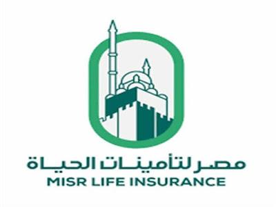 ادفع وثائق مصر لتأمينات الحياه من خلال محفظه فودافون كاش بكل سهولة