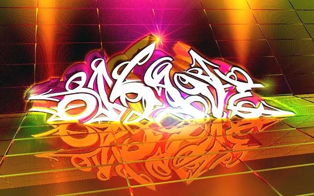 The World Of Amazing Art Collection: Amazing 3d Graffiti
