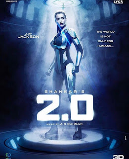 2.0 [Robot 2] First Look Poster 5