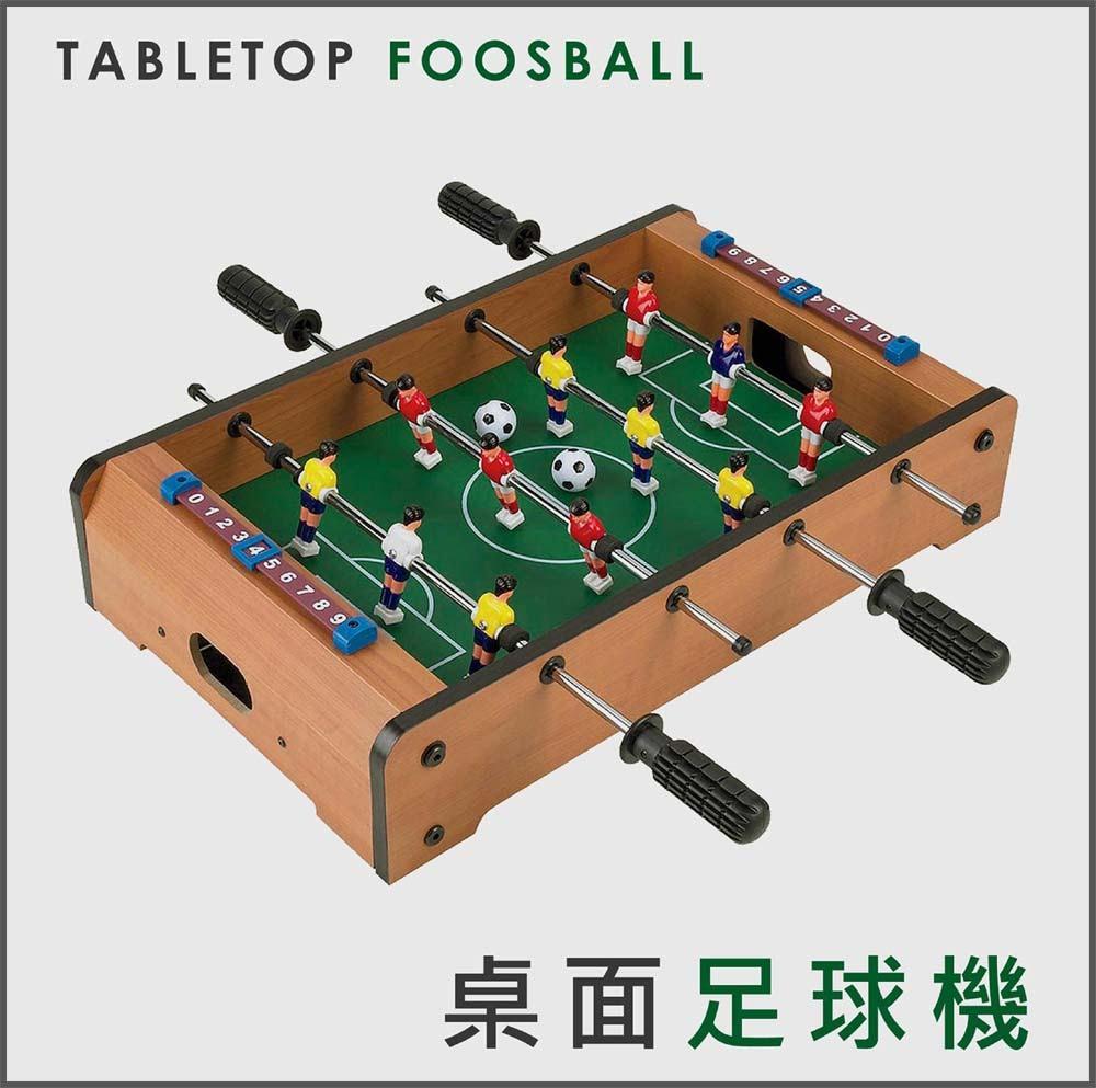 產品-桌面足球機