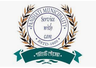 Panihati Municipality Recruitment 2021 – 170 Posts, Salary, Application Form - Apply Now
