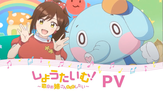 Anime para adultos Showtime! Uta no Ojou-san Datte Shitai, tráiler