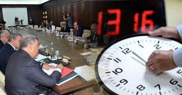 هذا هو تاريخ العودة للعمل بالتوقيت الصيفي (GMT+1) بالمغرب