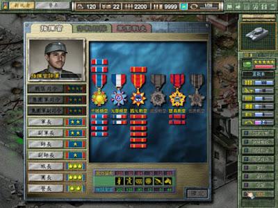 八年抗戰,值得一玩的戰略養成遊戲!