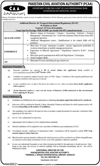 New jobs-Pakistan Civil Aviation Authority- (PCAA) New Jobs- Latest Jobs 2021
