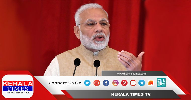 The Prime Minister will address the country today,www.thekeralatimes.com