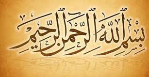 kandungan Surah Al Mumtahanah