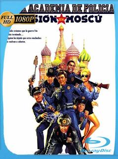 Locademia De Policia 7 [1994]HD [1080p] Latino [GoogleDrive] SXGO