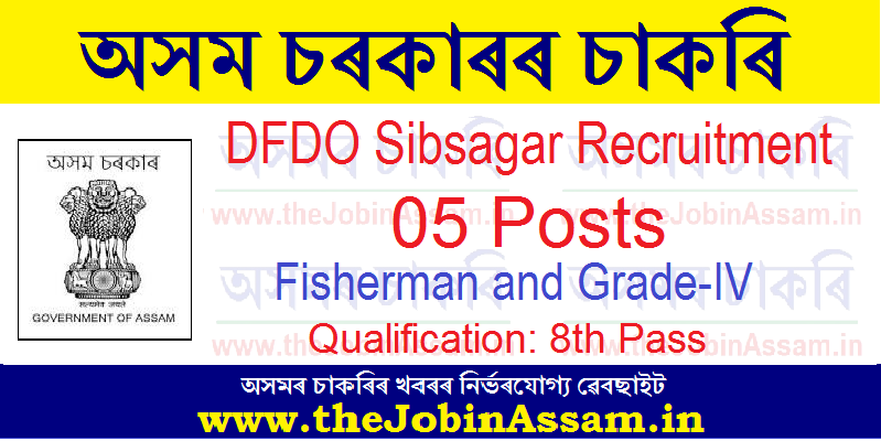 DFDO Sibsagar Recruitment 2021:Apply for 05 Fisherman and Grade-IV Posts