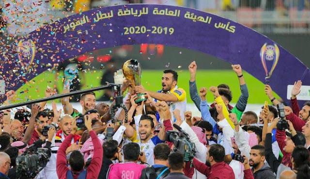 النصر السعودي النصر العالمي تاريخ وامجاد بطولات وكؤوس نادي القرن
