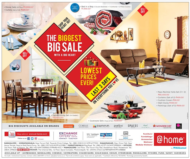Biggest sale @Home furniture | December 2016 discount offers