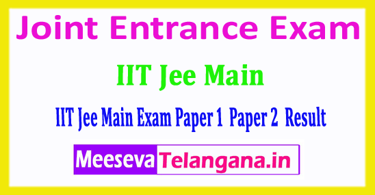 JEE Main Result 2018 Central Board Joint Entrance Exam Result 2018 Download