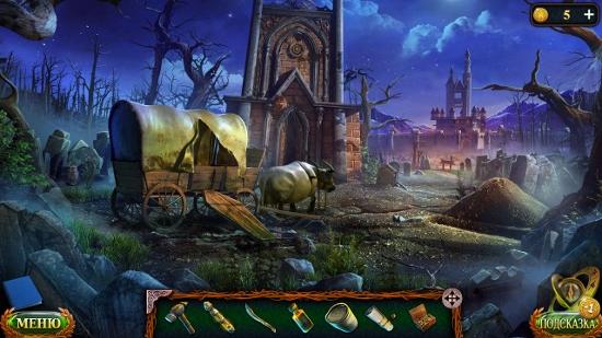 тележка отправляется в город Маарона в игре затерянные земли 6