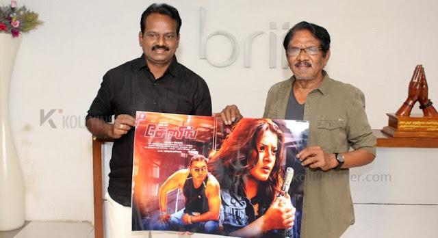 Varalaxmi Sarathkumar's 'Chasing' Trailer is out [Video]