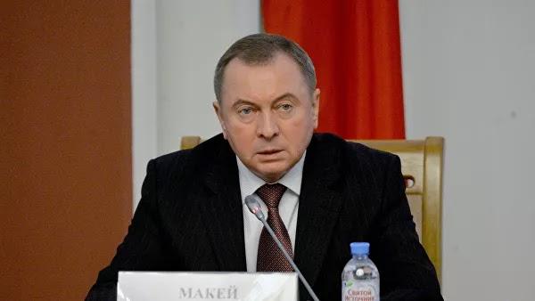 МИД Белоруссии призвал США к активному присутствию в стране