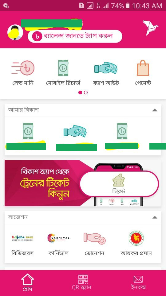 Mobile recharge by bKash app