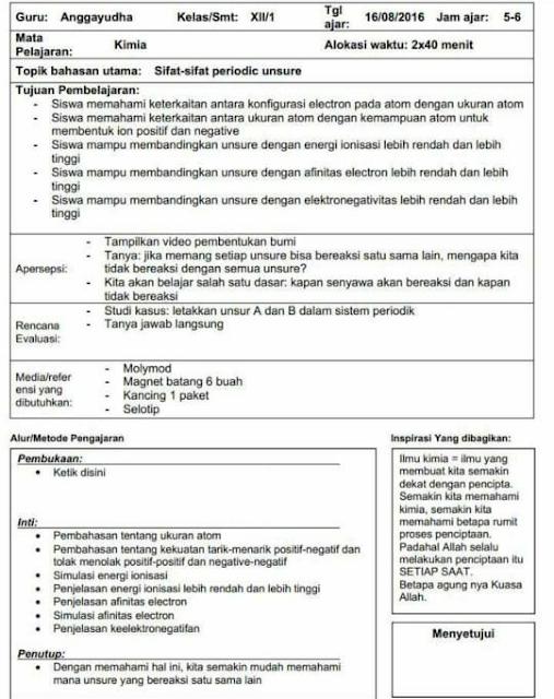 Format RPP Sesuai Surat Edaran Kemendikbud No 14 Tahun 2019