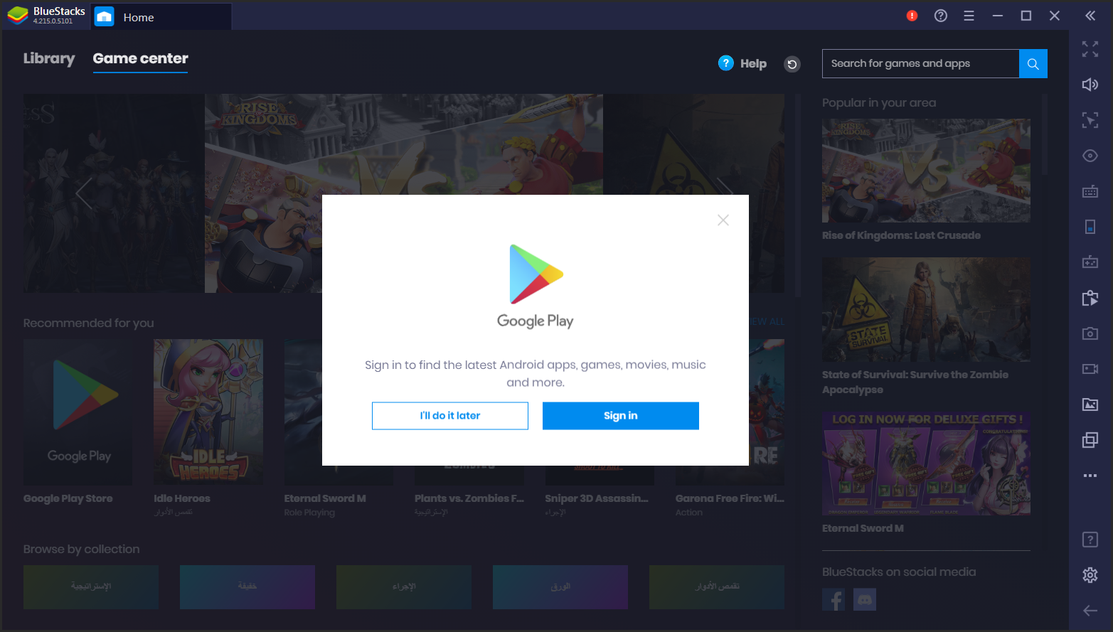BlueStacks App Player 4.230.0.1103