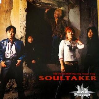 JAM Project - SOULTAKER | Soultaker Opening Theme Song