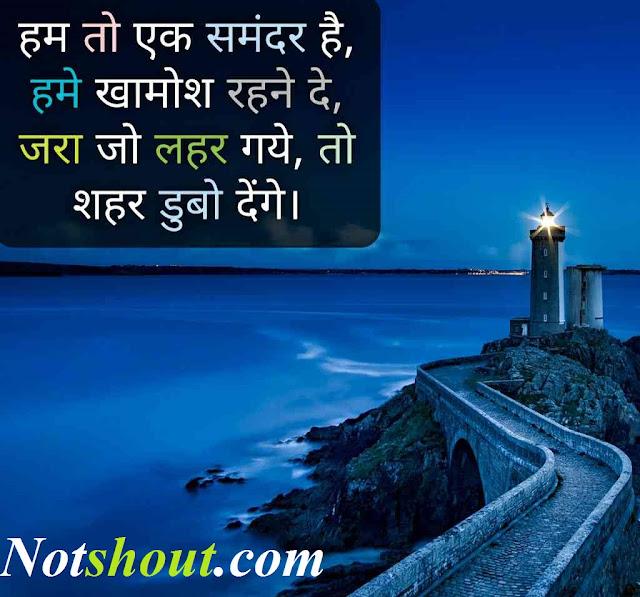 Attitude Shayari | New Attitude Status | Best Attitude Sms
