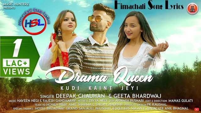 Drama Queen - Kudi Kaint Jeyi Song Lyrics