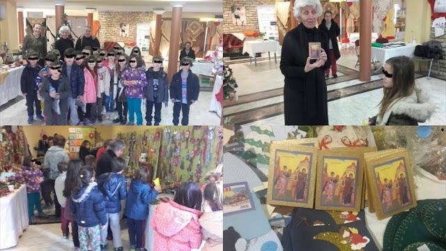 Ηγουμενίτσα: Επισκέψεις μαθητών στην 25η έκθεση της ΦΛΟΓΑΣ