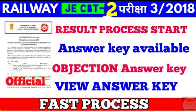 RRB JE CBT 2 Answer Key 2019 Out   Check Here