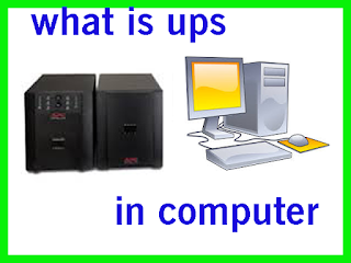 what is ups in computer