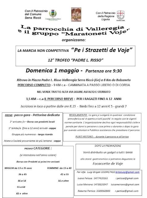 http://www.genovadicorsa.it/anno2016/locandine2016/valleregia2016.pdf