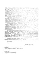 Peticija Mladež Splitska slike otok Brač Online