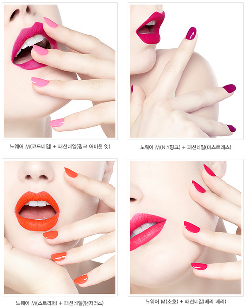 eSpoir s/s 2014 fashion nail polishes swatches