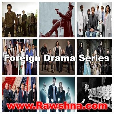 أفضل مسلسلات الدراما الأجنبية على الإطلاق