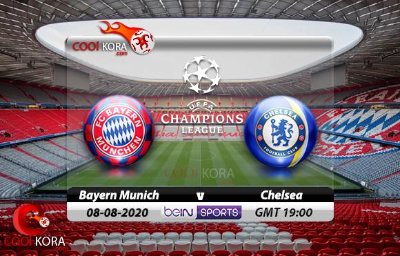 مشاهدة مباراة بايرن ميونخ وتشيلسي اليوم 8-8-2020 في دوري أبطال أوروبا